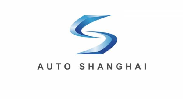 Auto Shanghai event logo