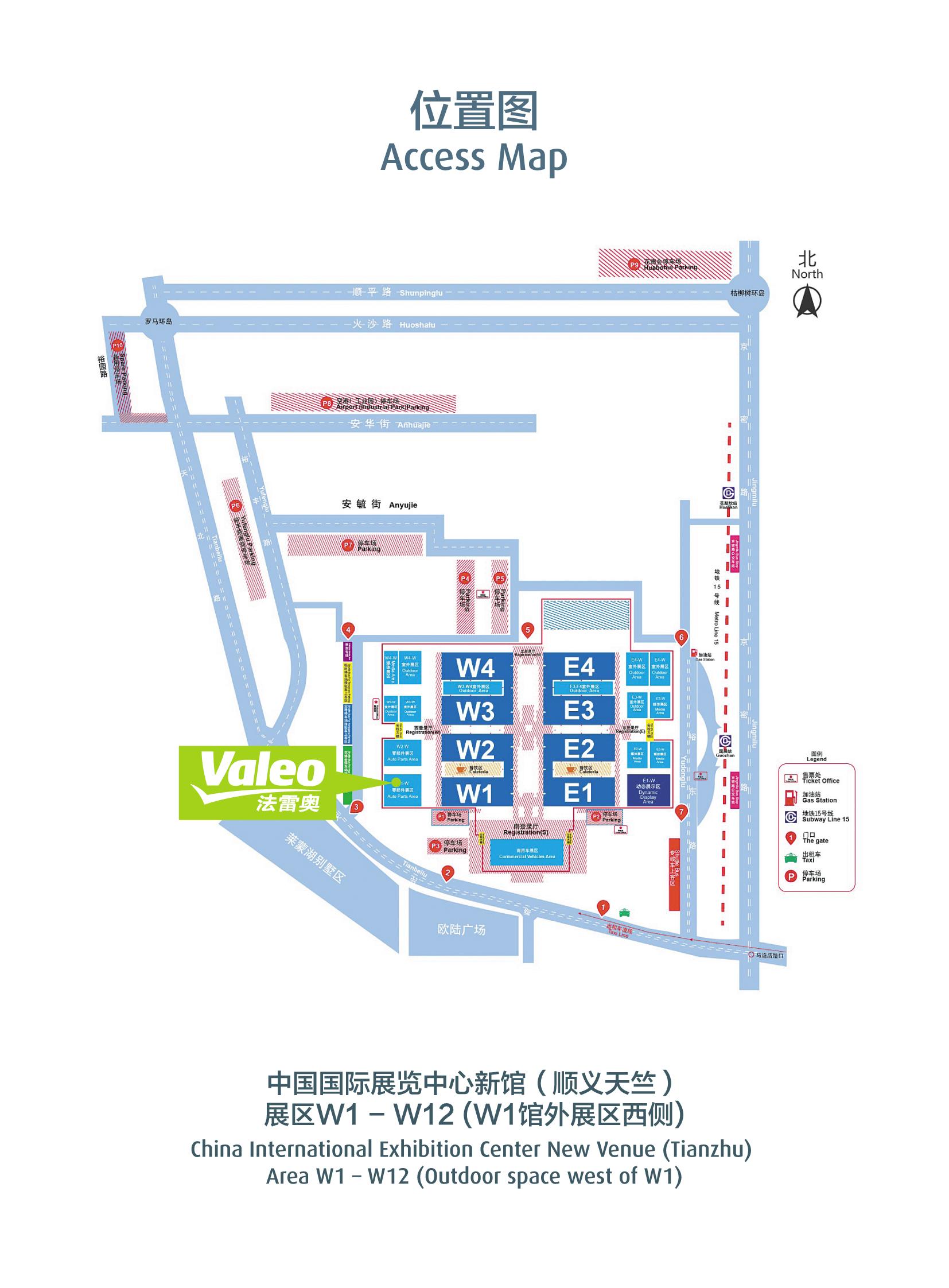 auto-china-2018-Access-map-to-Valeo-