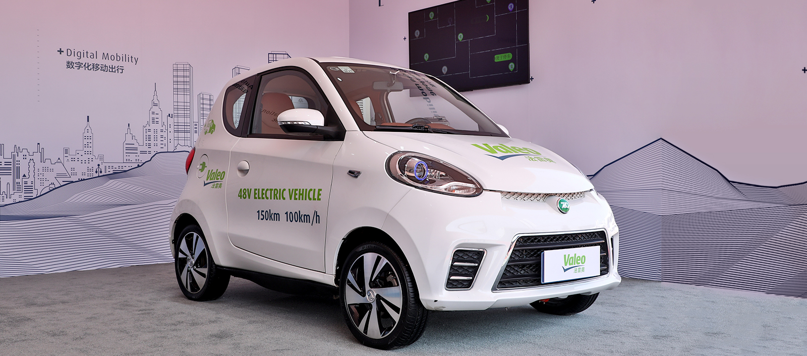 One Out Of Three Cars On The Planet Is Ed With Valeo S Electrical Systems Always A Pioneer Inventor Stop Start Technology Has Now Equipped