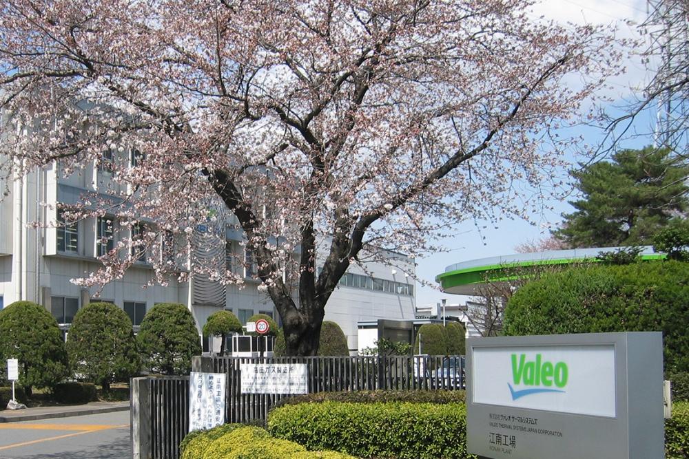 Valeo plant in Kohnan Japan